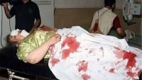 Teröristler Suriye'nin Dera Kentinde Sivilleri Hedef Aldı: 2 Şehid, 6 Yaralı