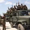 """Suriye ordusu """"Basime"""" kasabasını ele geçirdi"""