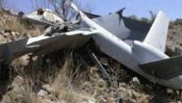 Yemen'de Suudi İHA düşürüldü