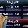 Suudi Arabistan borsası değer kaybetmeye devam ediyor