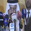 Suudi Amerika rejimi, vatandaşlarına Lübnan'ı terk etme çağrısı yaptı