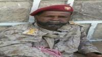 Suud İşbirlikçilerin En Önemli Komutanlarından Albay Ali Muhsin Abdurrob Öldürüldü