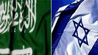 Katil İsrail'in nedimesi Suudi arabistan'dan Kudüs'e ihanet