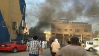 Terörist Suudi Rejimi, Katif'te Otomobilin İnfilakı Sorumluluğunu Üstlendi