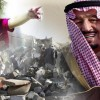 Yemen Bataklığına Saplanan Suud Fareleri İran İslam Cumhuriyeti Ordusuna Karşı Koymak İçin Hazırmış