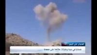 Video: Terörist Suud Emrindeki Uçaklar Yemen'de Hastahane Bombaladı