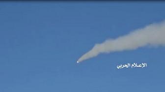 Yemen Hizbullahı Suud Mevzilerini Zilzal Füzeleriyle Vurdu