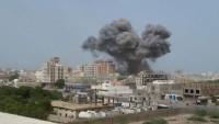 Suud Rejiminin Yemen Halkını Katliamı Sürüyor: 4 Şehid