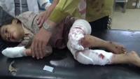 Suudi Arabistan'dan Cinayetlerinin Soruşturulmasını İsteyen Ülkelere Tehdit
