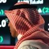 Suudi Arabistan Ekonomisi Çöküyor