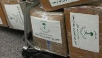 Suudi Prens, uyuşturucu kaçırmaya çalışmak suçlamasıyla Beyrut Havaalanı'nda tutuklandı