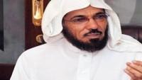 Suudlu Vahhabi Şeyhi Selman El Avde Mahkemeye Çıkartıldı