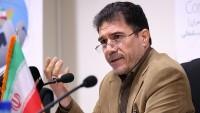 Tahran Güvenlik Konferansı düzenleniyor