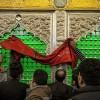 İslam dünyasının kutsal mekanları temsilcileri Tahran'da toplandı