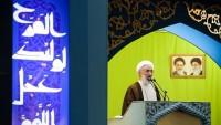 Hüccet'ül İslam Kazım Sıddiki: Batı'nın öne sürdüğü insan hakları iddiaları sahtedir