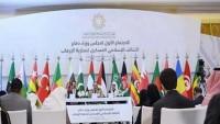 """Suud Rejimi """"terörle mücadele"""" adı altında """"Terörizmi"""" dünyaya yayma toplantısına ev sahipliği yaptı"""