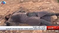 Suriye Ordusu İdlib'te İntihar Saldırı Girişimini Çökertti