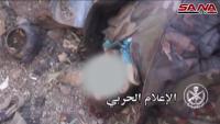 Suriye Özel Kuvvetlerinden Teröristlere Ağır Darbe