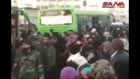Video: Teröristler Vaer Semtini Boşaltıyor