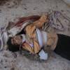 Suriye'nin Retyan Bölgesinde Ölen Teröristlerin Sayısı 300'e Ulaştı