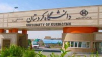 """İran'ın Kürdistan eyaletinin üniversitesinde, """"Kürt Dili ve Edebiyatı"""" programı açılacak"""