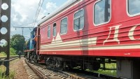 Tahran-Ankara tren seferleri Türkiye'nin talebi üzerine durduruldu