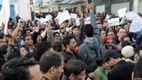 Tunus Parlamentosu Önünde Protesto Gösterisi !