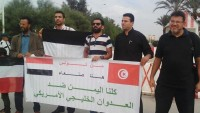 Suud rejimi Tunus'ta protesto edildi