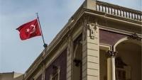 Bağdat'ta Türkiye Büyükelçiliğine Giden Bütün Yollar Kapatıldı