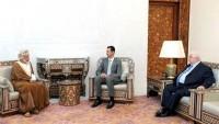 Beşşar Esad, Umman Dışişleri Bakanı İle Görüştü