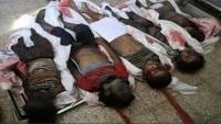 UNICEF: Arabistan'ın Yemen'e karşı savaşı 'Çoçuklar aleyhinde savaştır'