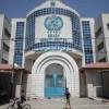 UNRWA çalışanları grev kararı aldı