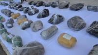 İran'ın Sistan Beluçistan ilinde 1.5 ton uyuşturucu madde ele geçti