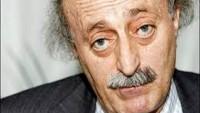 Durzi görünümlü siyonist Velid Canbolad: Beşar Esad'ın Safında Yer Alan Durziler Katledilmeyi Hakediyor