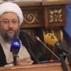 İran Yargı Başkanı Laricani: Trump'ın tehditleri gerginlik yaratmaya yöneliktir