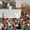 Yemen Halkı Ateşkesi İhlal Eden Suud Koalisyona Karşı Protesto Gösterisi Düzenledi