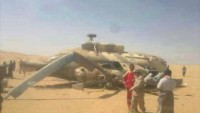 ABD Ordusuna Ait Askeri Bir Helikopter Aden Körfezinde Düştü