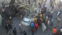 Suud Rejimine Bağlı Savaş Uçakları Yemen'in Başkenti Sana'yı Bombaladı