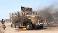 Yemen Hizbullahı, Suud Güçleri İle Uşaklarını Hedef Aldı