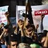 Suudi Rejimin saldırıları Yemen'de protesto edildi