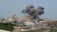 Katil Suud Rejimine Bağlı Uçaklar Mazlum Yemen Halkını Bombaladı