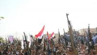 Foto: Yemen Halkından Suudi Rejim Aleyhine Silahlı Protesto