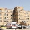 Suud Rejiminin Sana Havaalanını Kapatması Nedeniyle 27 Bin Kişi Hayatını Kaybetti