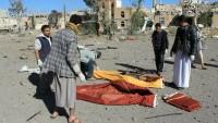 Katil Suudi Arabistan Savaş Uçakları Yemen'in Başkenti Sana'da Savaş Suçlularının Kaldığı Polis Merkezini Vurdu. Çoğu Esir 55 Kişi Öldü!