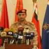 Suudiler son 72 saatte el-Hadide'de 437 kez ateşkesi ihlal ettiler