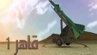 Yemen'in Balistik Füzesi Kral Faysal Askeri Kasabasını Yerle Bir Etti