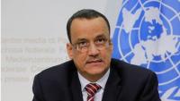 İsmail Veled eş-Şeyh: Yemen cinayeti failleri cezalandırılmalıdır