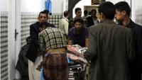Yemen'de Camiye Bombalı Saldırı: 20 Şehit