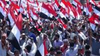 Yemen'de ABD ve Suudi rejimi karşıtı gösteri düzenlendi