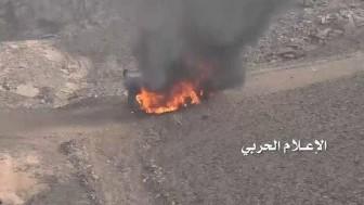 Yemen Hizbullahından Suud Güçlerine Ağır Darbe!